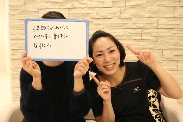 2018.1.24 田中知津様